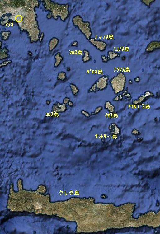 エーゲ海.JPG