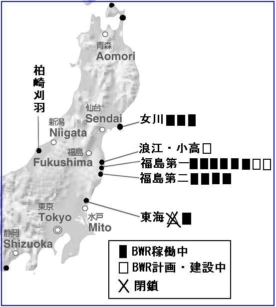 原発の地図.JPG