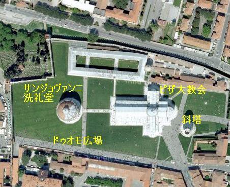 航空写真②.JPG