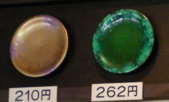 SANY0340-2.JPG