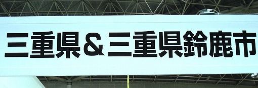 s-DSC00484.jpg