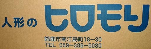 s-DSC00504.jpg