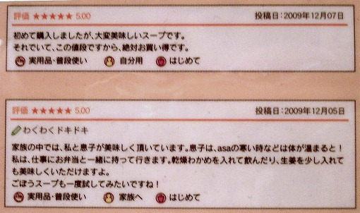 s-DSC01884.jpg