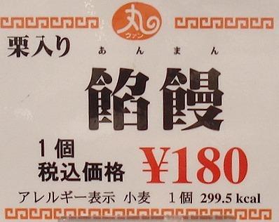 s-DSC02645.jpg