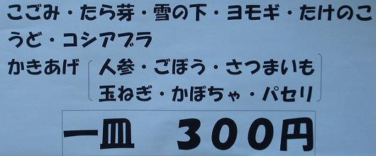 s-DSC02690.jpg