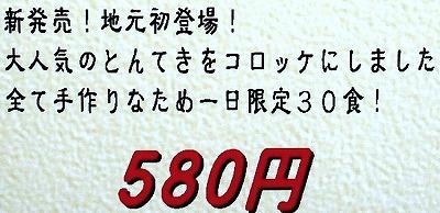 s-DSC04482.jpg