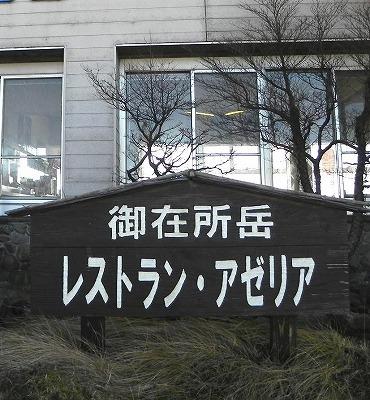 s-DSCN7043.jpg