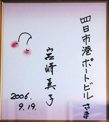 s-s-コ-DSC_9470.jpg