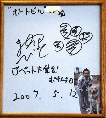 s-s-コ-DSC_9474.jpg